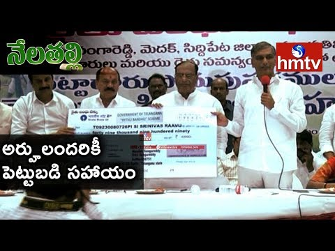 Nelatalli Special Focus On Telangana Rythu Bandhu Pathakam Implemented|  Telugu News | Hmtv