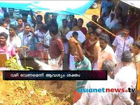 People protest   :Malappuram News: Chuttuvattom 11th March 2014 ചുറ്റുവട്ടം