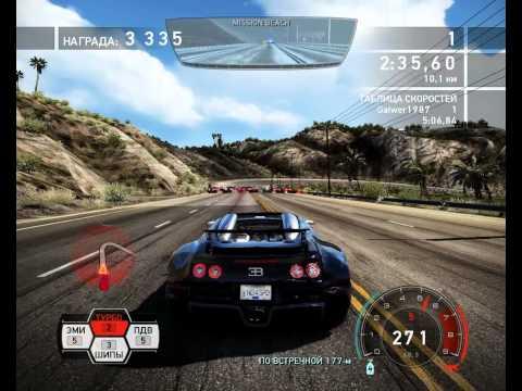 Need For Speed Hot Pursuit - Карьера гонщика. Часть 25