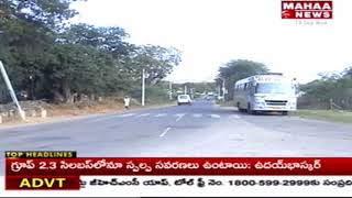 MLA Bollineni Venkata Ramarao Made Possible 167 National Highway | Nellore