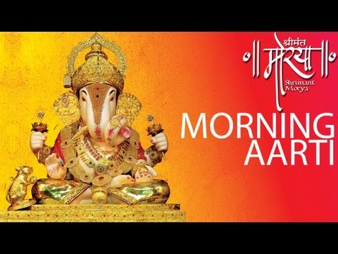 Shrimant Dagdusheth Ganpati - Morning Aarti video