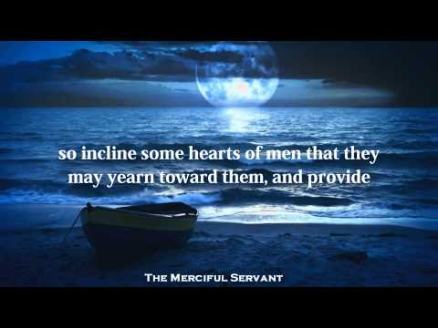 Heart Touching Quran Recitation - Surah Ibrahim video