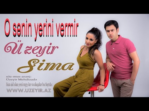 Uzeyir Mehdizade & Sima Qasimova - O Senin Yerini Vermir ( 2016 )