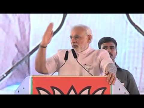 Shri Narendra Modi Speech At Somaiya College Ground - Ghatkopar West - Mumbai : 09.10.2014 video