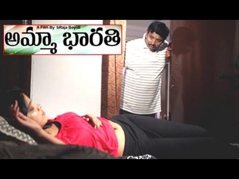 Amma Bharathi    Telugu Short Film    By Raja Boyidi
