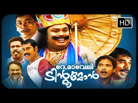 Malayalam Comedy Full Movie De....maveli Tintumon video