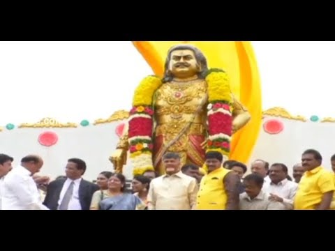 LIVE : AP CM Chandrababu Inaugurates S.V. Ranga Rao Statue At Eluru | Bharattoday