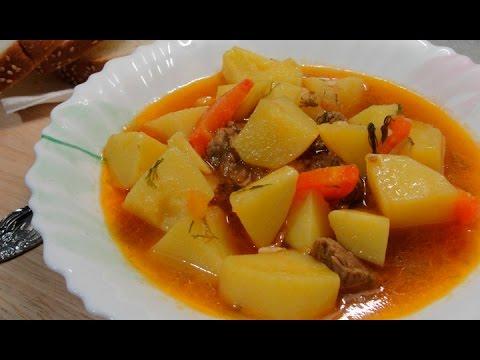 Картошка тушеная с мясом - простой рецепт приготовления