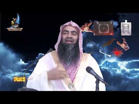Jadoo Aur Uska ILaj By Shk Tauseef Ur Rehman — 2
