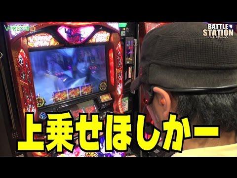 match6 松本バッチ