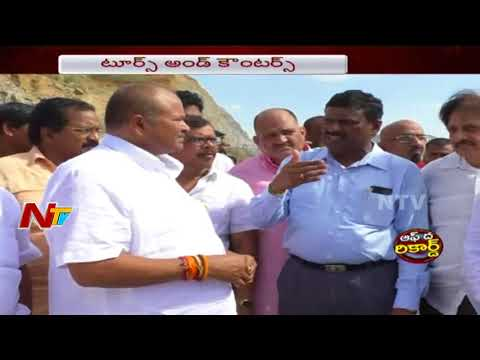 TDP Vs BJP | Political Heat In Andhra Pradesh Over 2019 Elections | Off The Record | NTV