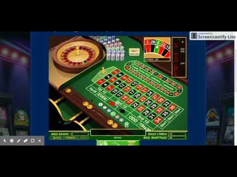 Интернет казино биг азарт