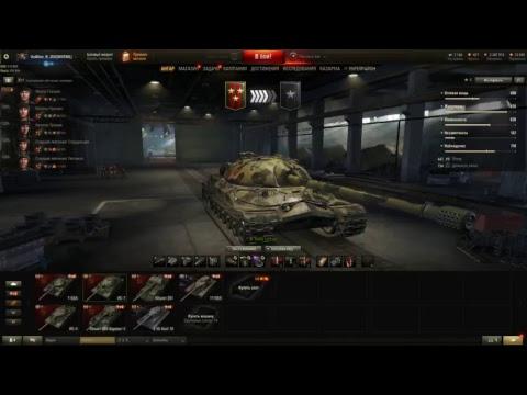 World of Tanks. Запись №129. Ранги.