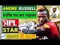 आंद्रे रसल के जीवन की कहानी   💪 The Power Hitter - Andre Russell Biography In Hindi   IPL 2019  KKR