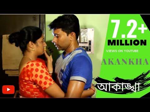 Bengali Short Film Akankha.mp3