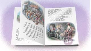 Серия книг «Приключение Маруси»