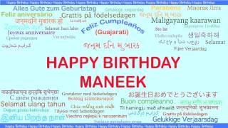 Maneek   Languages Idiomas - Happy Birthday