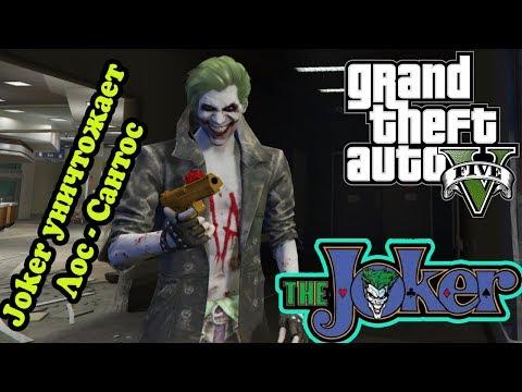 Joker from Injustice 2