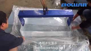 Transparent Block ice machine