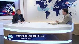 Califatul Islamic si Statul Islamic - Marius Birgean