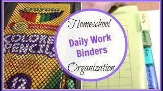 Daily Homeschool Work Folders | Organization | Homeschool Binders | Kids Daily Homeschool Work
