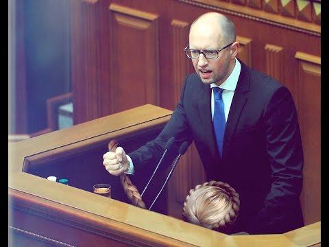 Арсений Яценюк обливает грязью Тимошенко. Или как меняются политические взгляды.