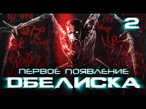 Dead Space: Мученик. Экранизация книги. История серии, часть вторая