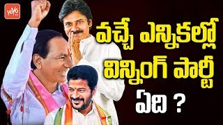 Political Analysis for Telangana 2019 Election | CM KCR | Revanth Reddy | Pawan Kalyan