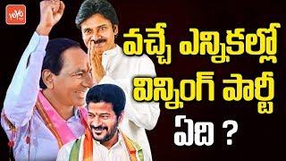 Political Analysis for Telangana 2019 Election | CM KCR | Revanth Reddy | Pawan Kalyan