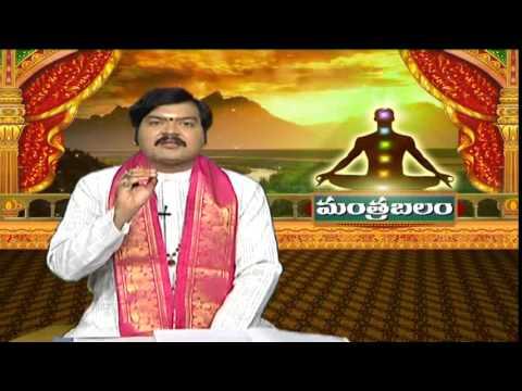 Parameshwara Aradhana Mantras and Slokas – Mantrabalam Photo Image Pic