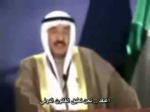 Naser Al Sabah - Tourism vs. Terrorism ناصرأل صباح - السياحة و الإرهاب