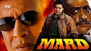 Mard (HD) | Mithun Chakraborty | Ravali | Johnny Lever | Bollywood Action Movie