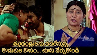 Nela Ticket Heart Touching Dialogues | Ravi Teja, Kalyan Krishna