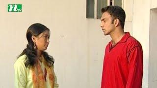 Drama Serial - Jhut Jhamela | Episode 07 | Farhana Mili, Dinar, Afzal Sharif | Comedy Natok