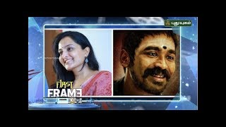 Manju Warrier to play the female lead in Dhanush's Asuran | First Frame | 23/01/2019