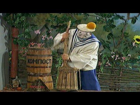 Fool's Village Wine scent / Деревня Дураков. Винный дух