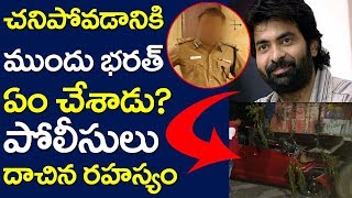 Ravi Teja Brother Bharat Death Mystery   Novotel Hotel   Road Accident   Outer Ring Road   Taja30