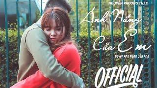 Ánh Nắng Của Em ( Cover Ánh Nắng Của Anh ) - Nguyễn Phương Thảo - MV COVER