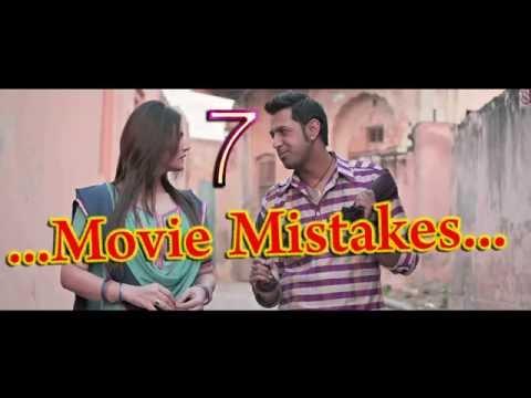7 Movie Mistakes | Jatt James Bond | Punjabi Movie 2014 | Gippy Grewal | Zarine Khan | Part 1 video