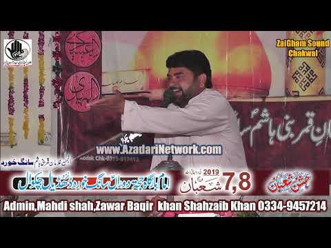 Allama MUntazr Mehdi londan (Zakir Imran bijli Part 1 ) 7 shahban Sang khurd Dudial