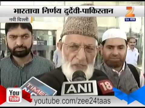 Zee24Taas ।Syed Ali Gilani Leader Of Hurriyat On Narendra Modi