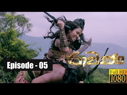 Ravana | Episode 05 09th December 2018