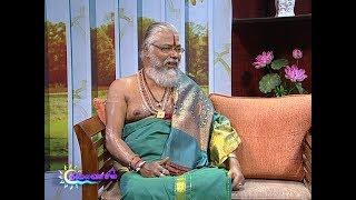 Thalaivasal (20-12-2019)