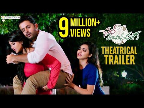 Chal Mohan Ranga Theatrical Trailer | Nithiin | Megha Akash | Pawan Kalyan | Trivikram | Thaman S thumbnail