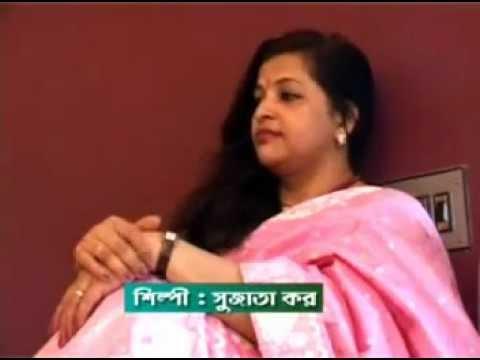 Aar Koto Raat Eka Thakbo - Sujata Kar (Adhunik | Modern Bengali...