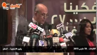 يقين | اللواء ابو بكر عبد الكريم مؤسسة مصر الخير تبذ مجهود جبار في حل مشاكل المجتمع