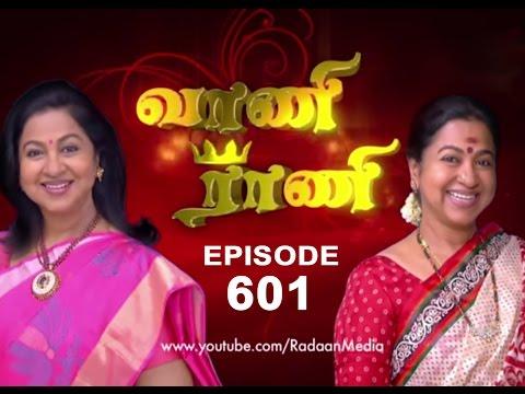 Vaani Rani - Episode 601, 16/03/15