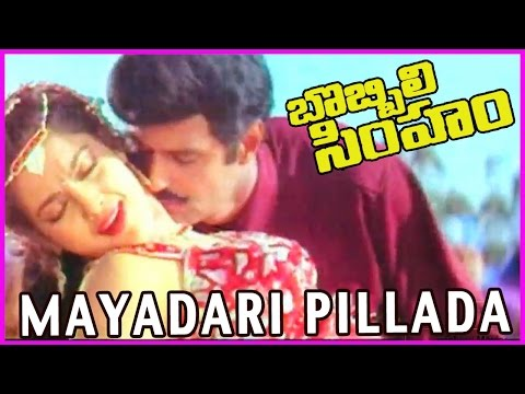 Mayadari Pillada - Bobbili Simham Video Song - Balakrishna ,Meena , Roja
