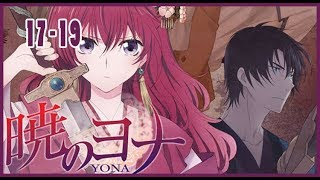 Akatsuki No Yona Episodes 17-19 Live Reaction/Review!(REDIRECT) GREEN DRAGON...