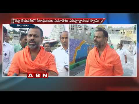 Swami Paripoornananda responds on clashes in TTD